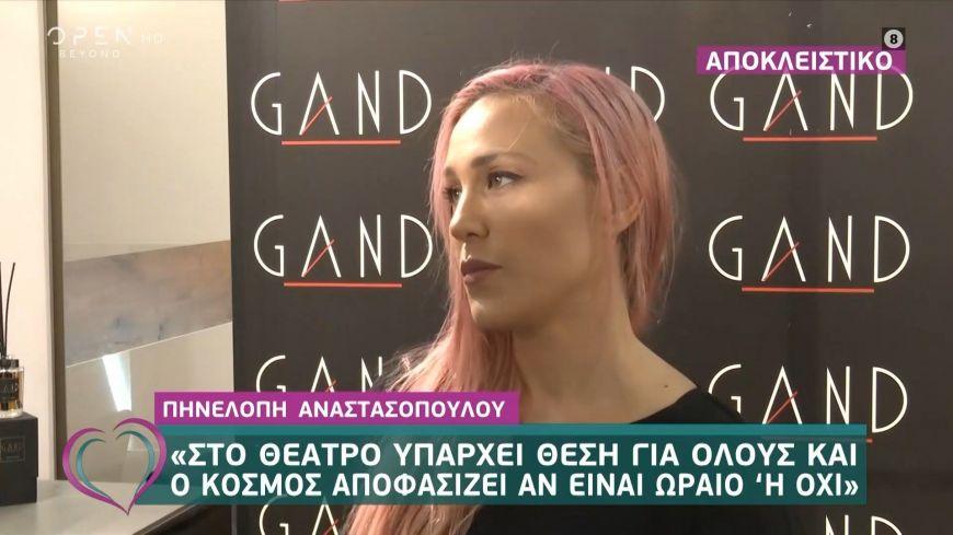 Αναστασοπούλου-Κορινθίου σχολιάζουν την απόφαση της Ειρήνης Καζαριάν να παίξει στο θέατρο