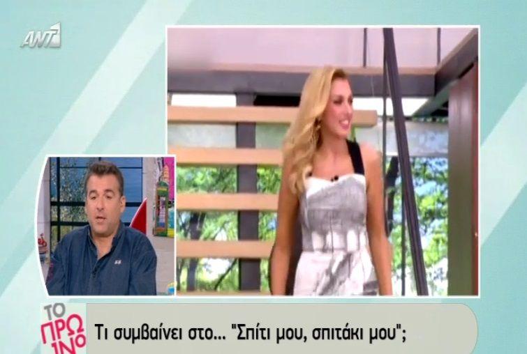 Λιάγκας για Σπυροπούλου: «Το θεωρώ άτοπο να ασχολούμαστε με ένα πρόσωπο που προσπαθεί φέτος να γίνει παρουσιάστρια...» (Video)