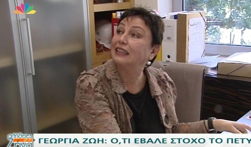 Γεωργία Ζώη: «Στη θάλασσα έκλαψα τον πατέρα και τη μητέρα μου, η θάλασσα είναι βάλσαμο» (Video)