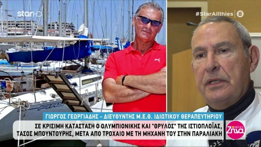 Τάσος Μπουντούρης: To ιατρικό ανακοινωθέν για την κατάσταση υγείας του Ολυμπιονίκη μετά το τροχαίο του