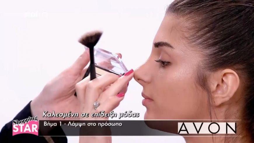 Kαλεσμένη σε επίδειξη μόδας; Αυτό το μακιγιάζ θα αναδείξει την εμφάνισή σου