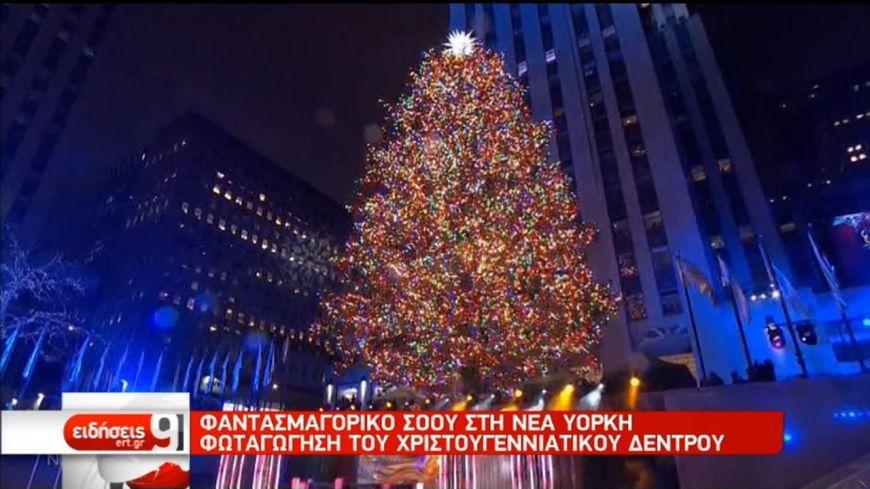 Μαγικές χριστουγεννιάτικες στιγμές από Νέα Υόρκη, Ουάσινγκτον και Λυών