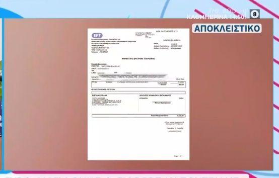 Aυτό είναι το ποσό με το οποίο αμείφθηκε από την ΕΡΤ ο Γιώργος Καπουτζίδης για την παρουσίαση της Eurovision