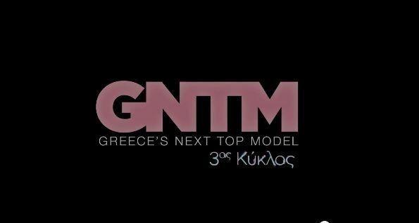 Όλες οι εξελίξεις και οι αλλαγές που θα δούμε στο νέο GNTM