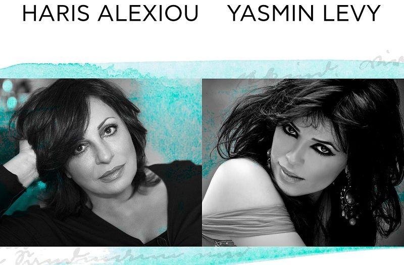 Η Χαρούλα Αλεξίου αποχαιρετάει την δισκογραφία τραγουδώντας με την Yasmin Levy γι'