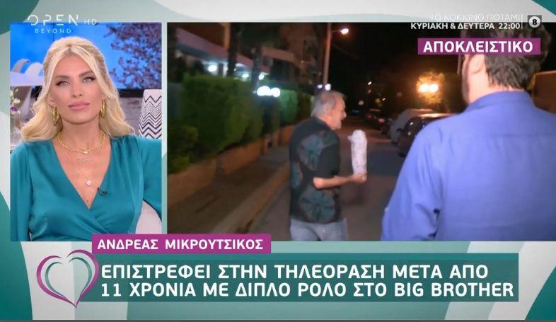 Ανδρέας Μικρούτσικος: Επιστρέφει στην τηλεόραση μετά από 11 χρόνια-