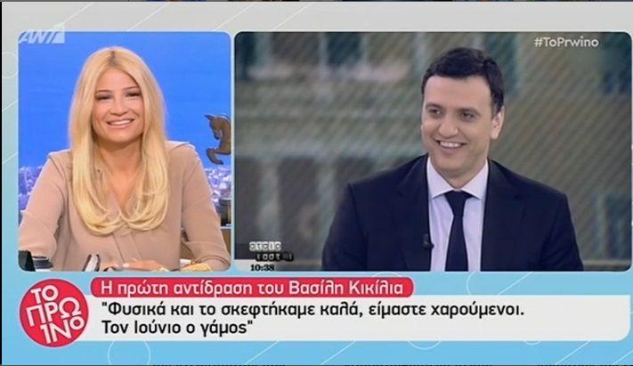 Η πρώτη αντίδραση του Βασίλη Κικίλια όταν του ευχήθηκαν on air για τον επικείμενο γάμο του με την Τζένη Μπαλατσινού