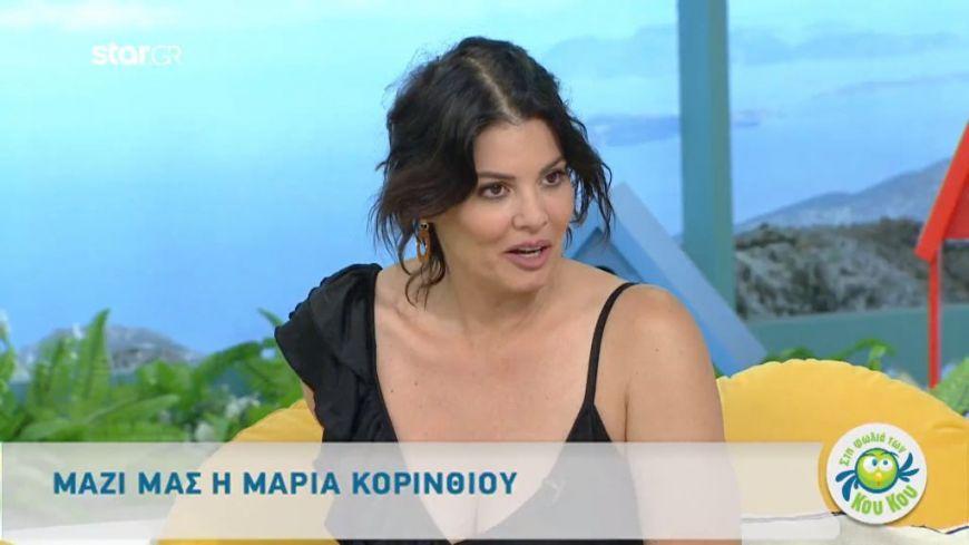 Μαρία Κορινθίου: Η πρώτη φορά που την είδε η κόρη της να κλαίει