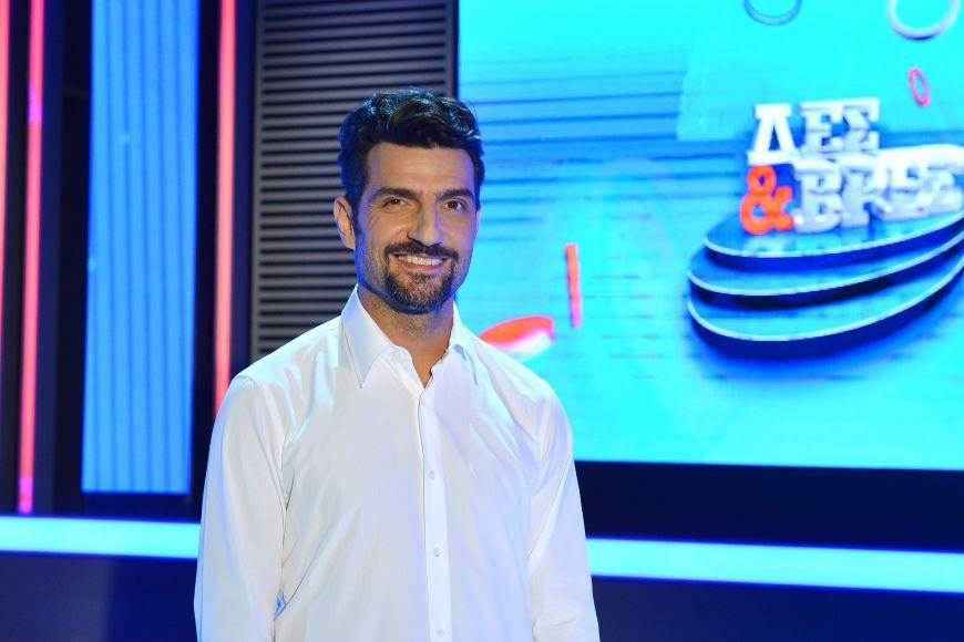 Νίκος Κουρής: Σε ποια πασίγνωστη Ελληνίδα τηλεφώνησε και ζήτησε συμβουλές για την παρουσίαση του τηλεπαιχνιδιού του στην ΕΡΤ;