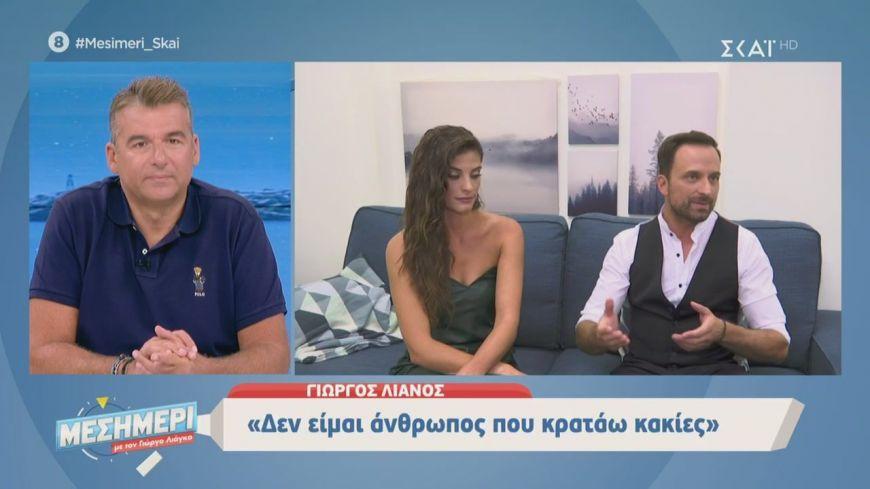 Γιώργος Λιανός: Δεν έχω τίποτα με τον Γιώργο Λιάγκα... Θα πήγαινα για καφέ μαζί του-Γιώργος Λιάγκας: Όταν συνεργαστήκαμε είπε πως δεν πέρασε καλά