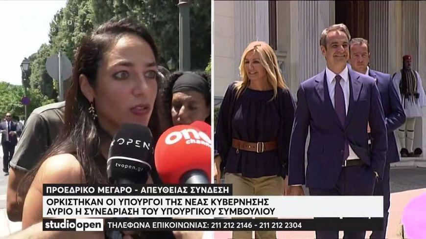Οι δηλώσεις υπουργών μετά την ορκωμοσία της νέας κυβέρνησης