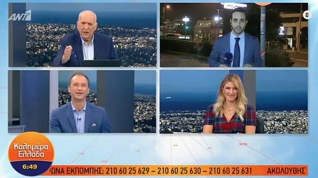 Γιώργος Παπαδάκης: Φύγε, φύγε! Με τον πεοδείχτη πρωί πρωί!