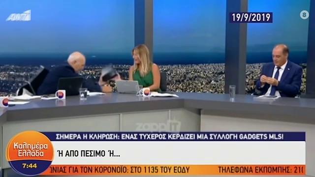 Όταν ο Γιώργος Παπαδάκης έπεσε από την καρέκλα του!