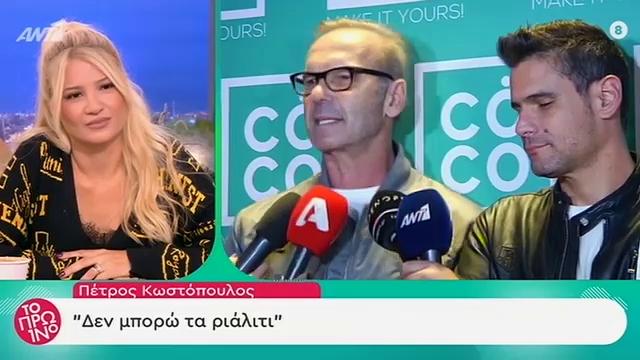 Πέτρος Κωστόπουλος: Το GNTM