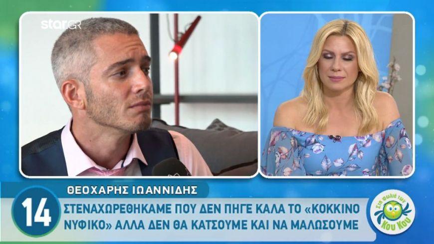 Θεοχάρης Ιωαννίδης: Η απάντηση στον φημολογούμενο καυγά του με τον Ανδρέα Γεωργίου!