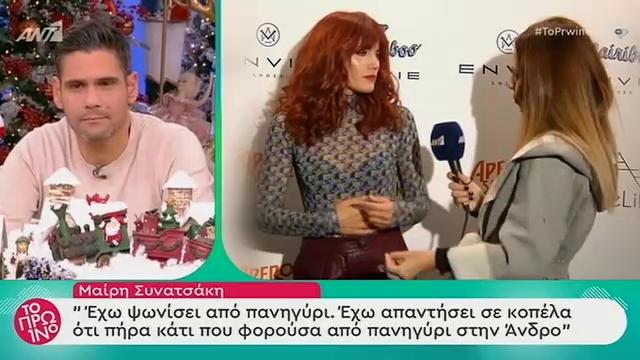 Μαίρη Συνατσάκη: Η τηλεόραση με έπαυσε, δεν την έπαυσα εγώ!