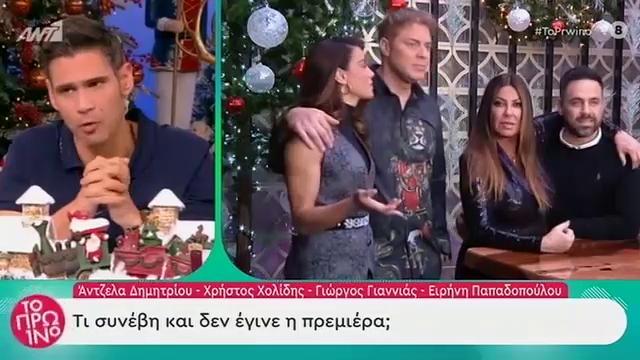 Δημητρίου-Χολίδης-Γιαννιάς-Παπαδοπούλου: Τι συνέβη και δεν έκαναν πρεμιέρα;