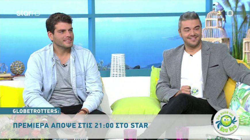 O Xρήστος Μπάρκας και ο Πέτρος Πολυχρονίδης μιλούν για την εμπειρία τους στο Globetotters