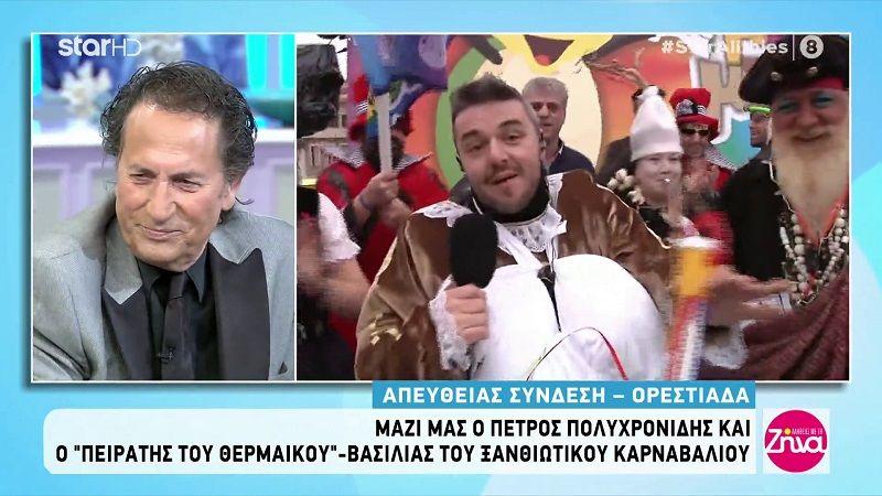 Ο Πέτρος Πολυχρονίδης ντύθηκε... σκόρδο στο καρναβάλι της Ορεστιάδας!