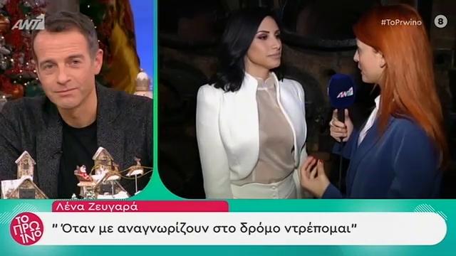 Λένα Ζευγαρά: Έχω τάξει στον Νίκο Μουτσινά να....