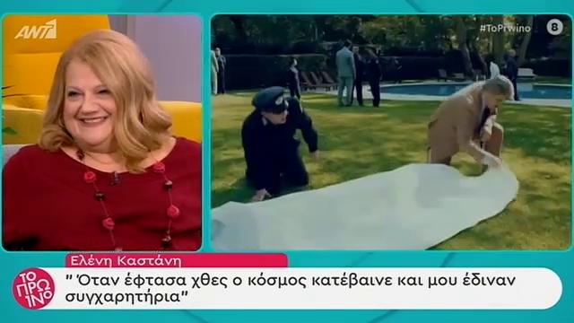 Η Ελένη Καστάνη απαντάει στην Άννα Παναγιωτοπούλου