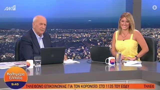 O Γιώργος Παπαδάκης αποχαιρέτησε την δακρυσμένη Αλεξάνδρα Καϋμένου: Να ξέρεις πως έχεις ένα δεύτερο μπαμπά!