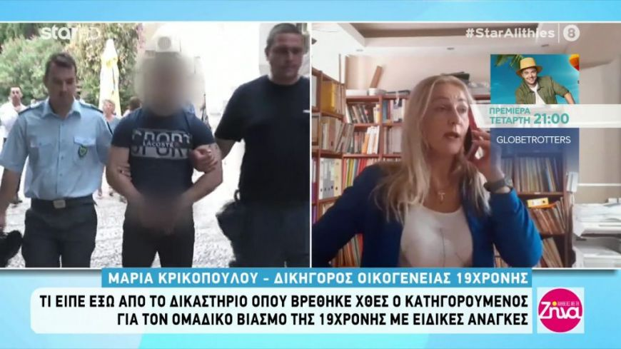 Ο 20χρονος Αλβανός που κατηγορείται για τη δολοφονία της Τοπαλούδη και τον βιασμό 19χρονης ΑΜΕΑ: Περιμένω την αθώωση μου