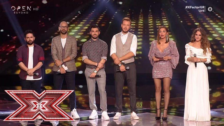 Δείτε ποιος αποχώρησε από το X-Factor