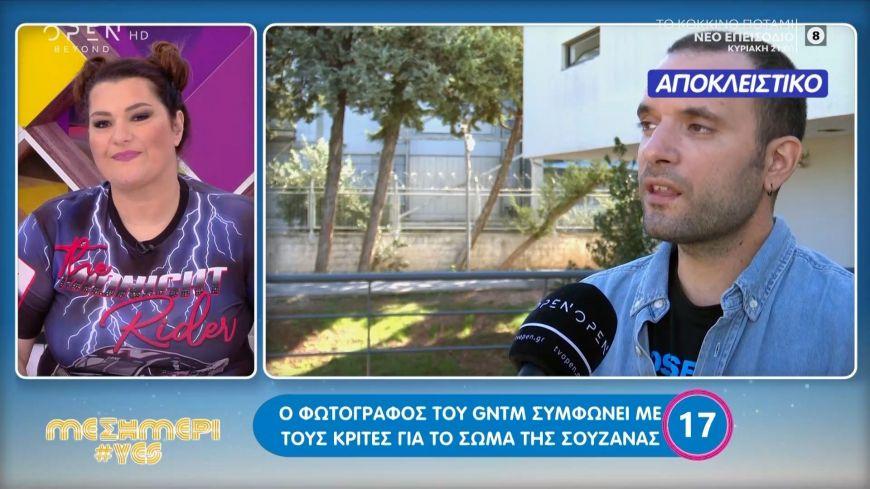 Στέφανος Παπαδόπουλος: Όταν φωτογράφισα τα κορίτσια του GNTM δεν ήξερα ούτε τα ονόματα, ούτε τα πρόσωπα τους