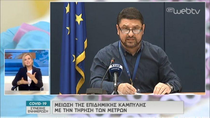 Νίκος Χαρδαλιάς: Νέες διευκρινίσεις για τα μέτρα περιορισμού