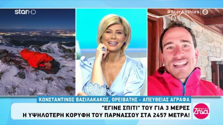 Ορειβάτης έκανε σπίτι του για 3 μέρες την ψηλότερη κορφή του Παρνασσού