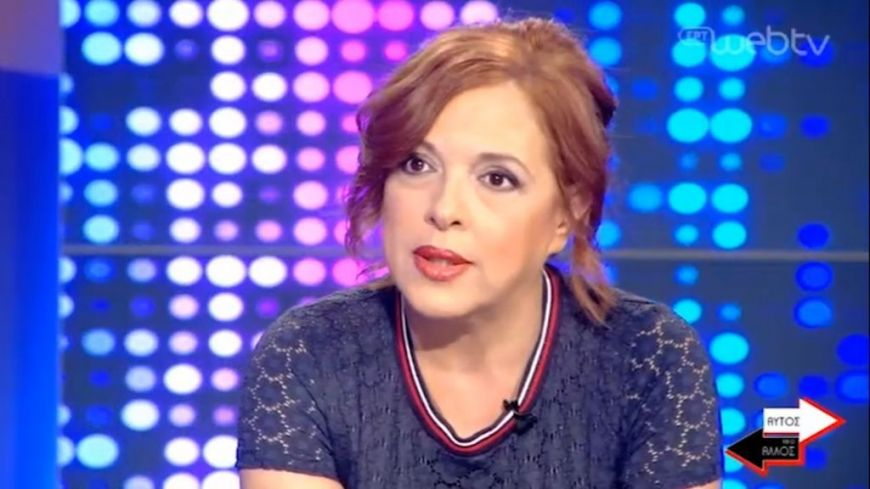 Ελένη Ράντου: Έχω βιώσει σεξουαλική παρενόχληση στη δουλειά μου. Έχω δώσει χαστούκια...
