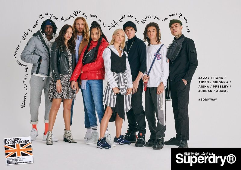 Η SUPERDRY επανέρχεται δυναμικά για τη σεζόν Φθινόπωρο – Χειμώνας '19 με πρωταγωνιστές δυναμικά και λαμπερά πρόσωπα!