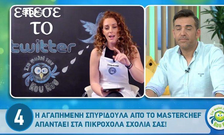 H Σπυριδούλα απαντά στα tweets: Και να φταρνιζόμουν θα σας ενοχλούσα! Εμένα λέτε κακιά αλλά κι εσείς μέλι στάζετε όλοι σας