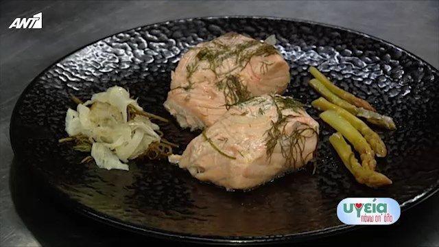 Υγιεινή Συνταγή: Σολομός στην λαδόκολλα