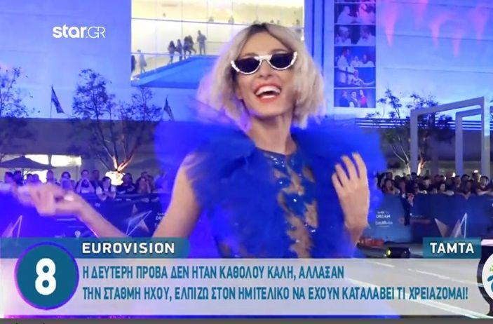 Τάμτα: Ήρθα στη Eurovision με οκτώ βαλίτσες!