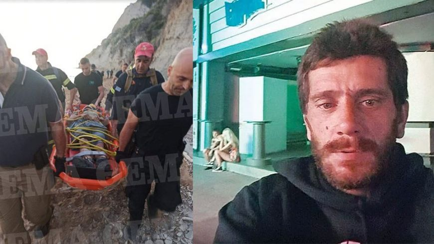 Δείτε φωτογραφίες: Το «τέρας του Κάβου» μετά τη σύλληψη του στη χαράδρα στην Κέρκυρα