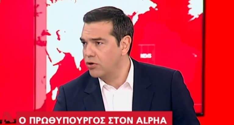 Η άφιξη του Αλέξη Τσίπρα στον Alpha (Photos)