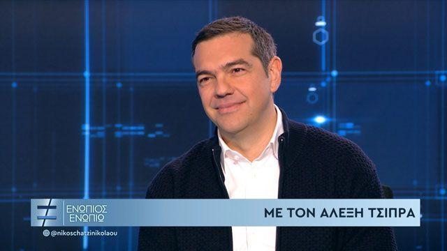 Αλέξης Τσίπρας: Έτσι πήρα την απόφαση για το δημοψήφισμα