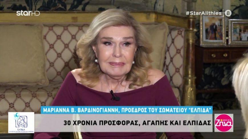 Η Μαριάννα Β. Βαρδινογιάννη μιλάει για το Σωματείο