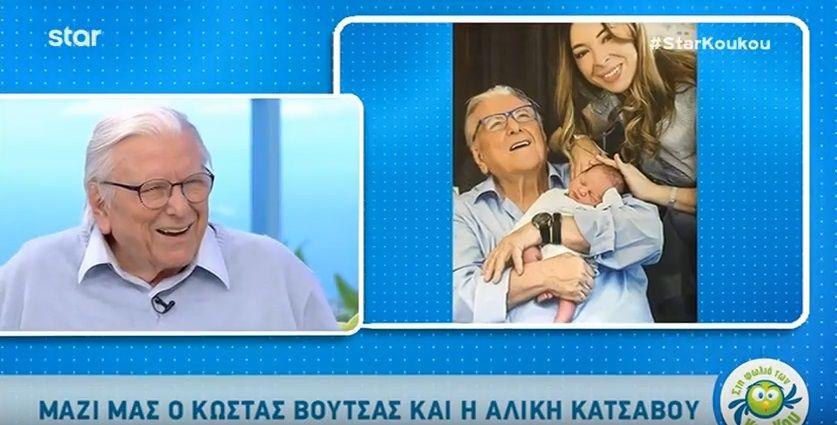 Κώστας Βουτσάς: «Αν δεν θέλει δεύτερο παιδί η Αλίκη, θα το κάνω με άλλη γυναίκα!» (Video)