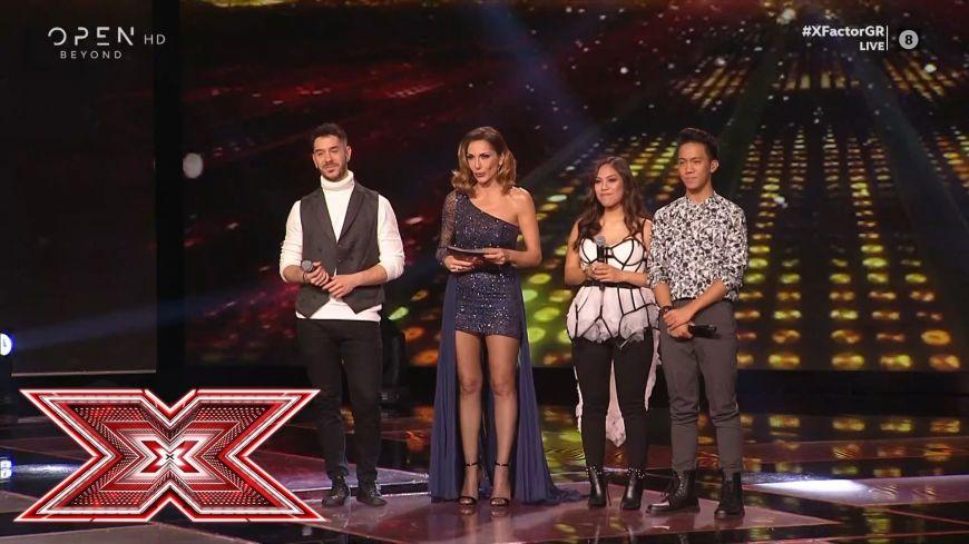 Δείτε ποιος αποχώρησε από το X Factor