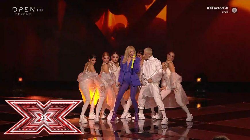 Η Τάμτα ανέβηκε στη σκηνή του X Factor και έγινε χαμός!
