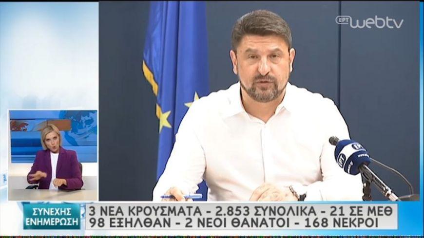 O Tάκης Ζαχαράτος γίνεται Νίκος Χαρδαλιάς και είναι απολασυτικός!