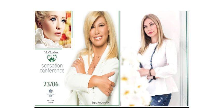 Η Liountmila Vertikova και η Ζήνα Κουτσελίνη την Κυριακή 23/6/2019 σας περιμένουν για να μοιραστούν μαζί σας το πιο εντυπωσιακό μυστικό ομορφιάς