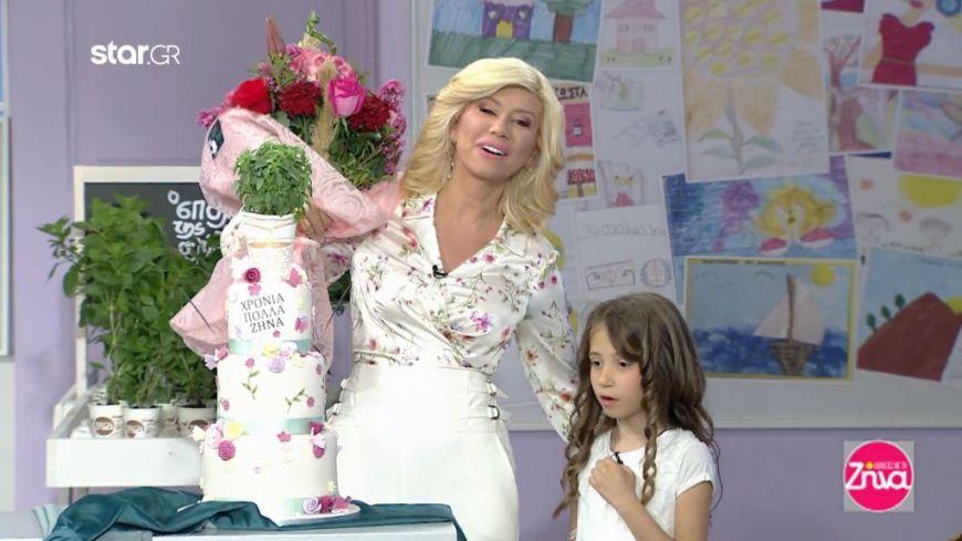 Η Ζήνα Κουτσελίνη είχε τα γενέθλια της και οι συνεργάτες της την αιφνιδίασαν στον αέρα της εκπομπής!