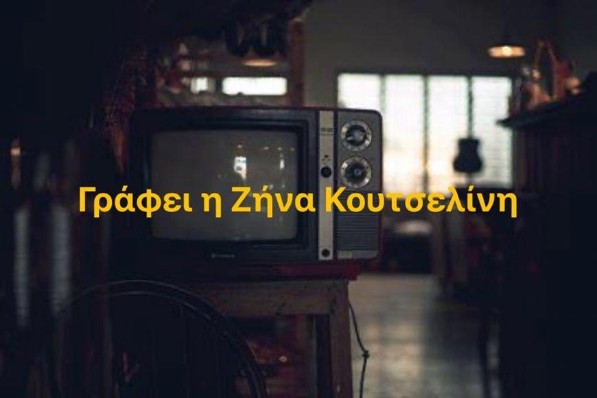 Αποκλειστικό: Η Σπυροπούλου δεν κέρδισε τις εντυπώσεις στην πρεμιέρα του