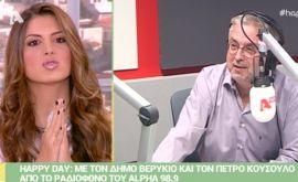 Βερύκιος σε Τσιμτσιλή: «Ρε Σταματίνα, σε πιάνω αδιάβαστη, ξεμυαλισμένη!» (Video)