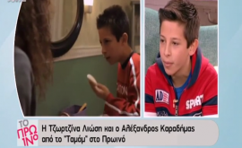 """Αλέξανδρος Καραδήμας: «Στην αρχή μου έλεγαν στο σχολείο """"Άντε ρε Ταμάμ""""» (Video)"""