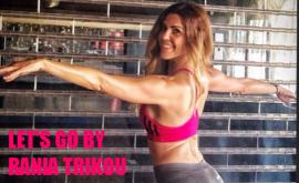 Let's Go by Rania Trikou: Άσκηση μπαλέτου για τα πόδια (Video)